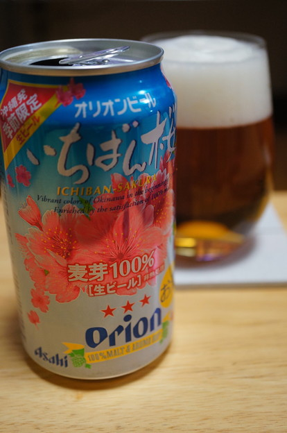 2018.02.10. ORION Beer