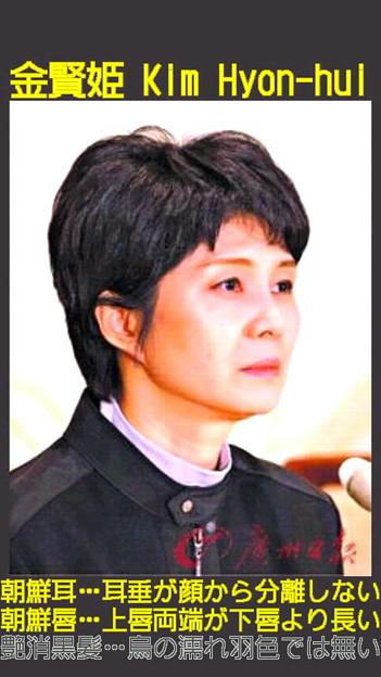 【芸能】脇坂英理子容疑者、連行される姿はテレビ番組で見せる姿とは「まるで別人」 ネットで驚きの声©2ch.netYouTube動画>18本 ->画像>130枚