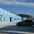 Photos: 気仙沼市魚市場