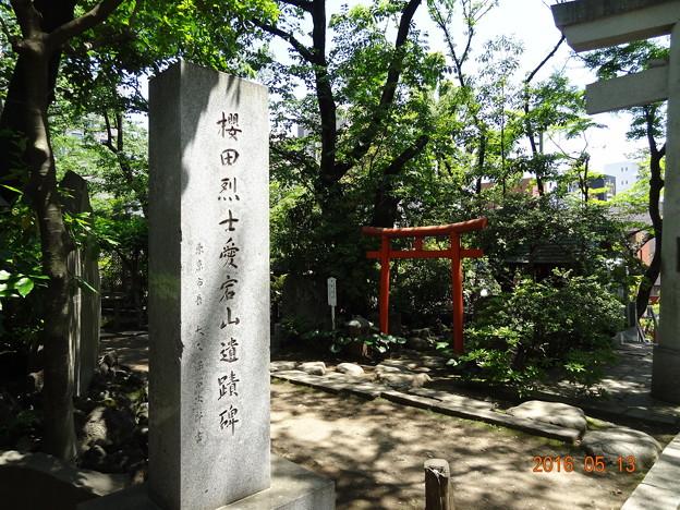 Photos: 愛宕神社