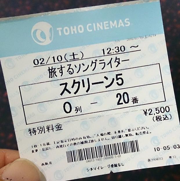 浜田省吾 『旅するソングライター』
