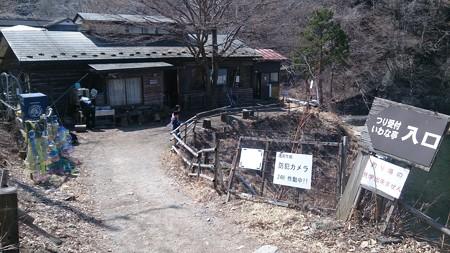 新規開拓・片品川国際マス釣り場からのイワセン^^