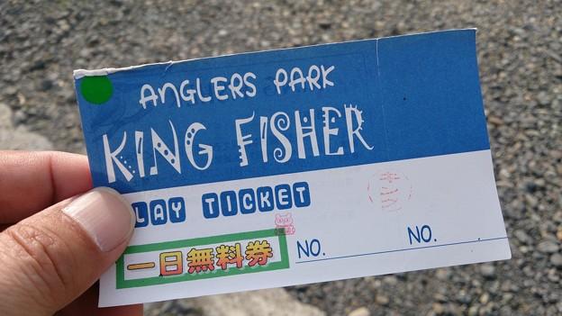 夏の陣翌日のキングフィッシャーでハイエナ釣行^^