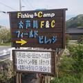 Photos: 令和最初の管釣りは大芦川で^^