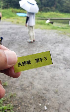 第69回王禅寺巻き巻き大会