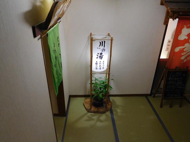 20180526(咲花温泉10)