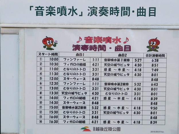 20181014(長岡丘陵公園12)