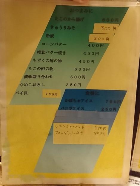 20190113(松月9)