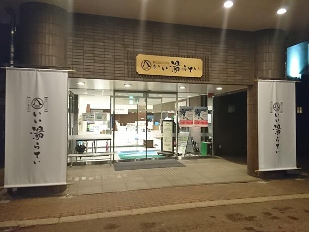 20190421(八木ヶ鼻温泉7)