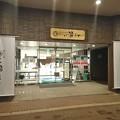 Photos: 20190421(八木ヶ鼻温泉7)