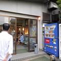 20190901(こまどり1)