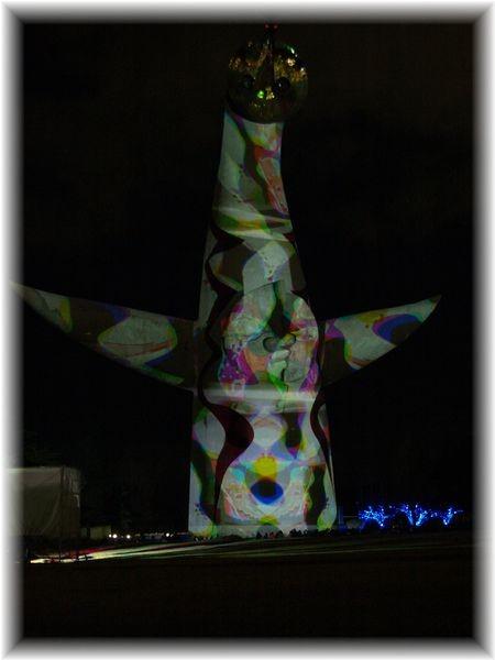 デジタル掛け軸 太陽の塔 1