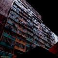 Chun Yeung St./Hong Kong