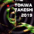 Photos: THE TOKIWA TAKESHI???2019