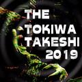 Photos: THE TOKIWA TAKESHI{THE PEDANTIST 2019)