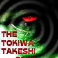 Photos: THE TOKIWA TAKESHI-2019