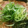 巌哲、鮪塩の笹切りネギ