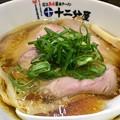 十二分屋 早稲田、麺面