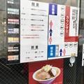 Photos: ラーメン二郎 西台駅前店、メニューや並ぶルール