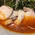AFURI 辛紅、柚子辛紅らーめん4丁目の鶏チャー