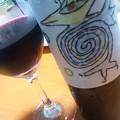 深い味わい、極上。 美味しかった* #赤wine #以前から気になってたラベル #ナスカの地上絵みたいで #ラベルかわいい #comoloco