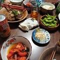 food1305