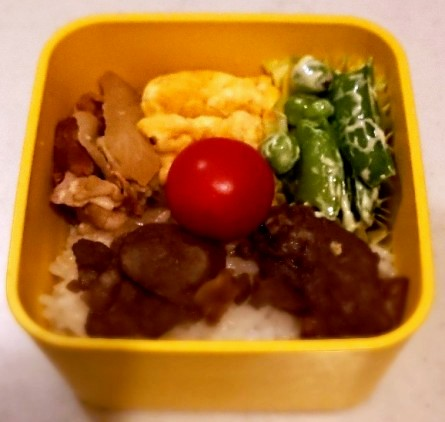 lunch2456