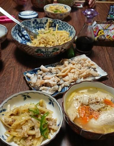 food1370