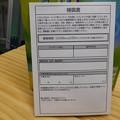 写真: 台湾湯浅 005