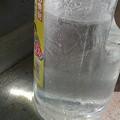 ペットボトルの中身凍ってた