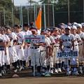 2018年8月19日(日)B・新人戦江東大会開会式