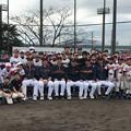 2018年10月28日(日)ジャイアンツアカデミー野球教室