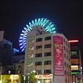 Photos: 札幌 観覧車