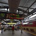 Photos: 大阪駅に着く下りサンライズ出雲