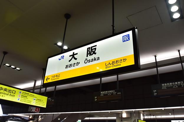 大阪駅 駅名表