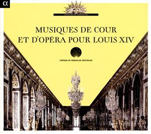 写真: 太陽王ルイ14世の王室で~宮廷の愉しみ、劇場の愉しみ~