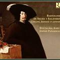 写真: セルマ・イ・サラベルデ-スペインが生んだ、世界最古のファゴットの達人~さまざまな楽器による合奏曲集