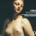 写真: エール・ド・クールの「心」~16世紀末、フランス宮廷歌曲の誕生~