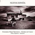 写真: ラテンアメリカで、古楽器を~中米から西海岸へ、伝統音楽とヌエバ・エスパーニャ~