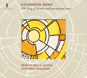 写真: サロモーネ・ロッシ「ソロモンの歌集」と合奏曲さまざま~イタリア17世紀、ユダヤのバロック芸術~