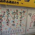 嵐電太秦駅