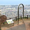 写真: 延岡市愛宕山から2