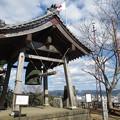 Photos: 城山の鐘