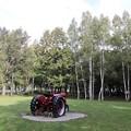 写真: 富良野トラクター