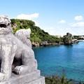 写真: 沖縄の守り神