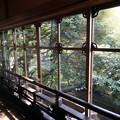 Photos: 昭和のガラス窓