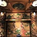 Photos: 昭和竜宮城を照らす