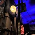 Photos: 昭和の原風景