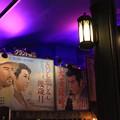 Photos: 映画館