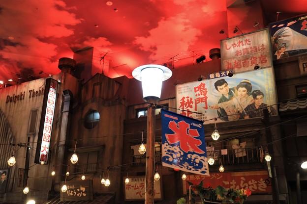 Photos: 三丁目の夕日